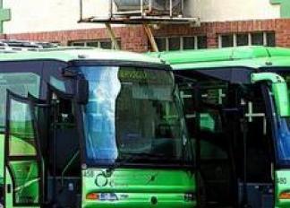 horarios autobuses malaga cadiz: