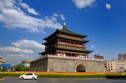 Destaques de 2 días Xi'an Private Tour Combo Paquete: Guerreros de terracota y City Sightseeing
