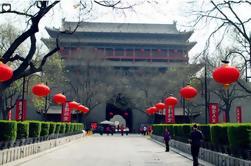 Tour Privado de Xi'an: Gran Mezquita y Pared de la Ciudad Antigua