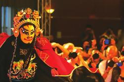Sichuan Opera Show Private Tour