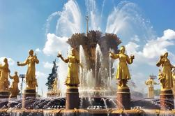 Historia de la historia soviética en Moscú