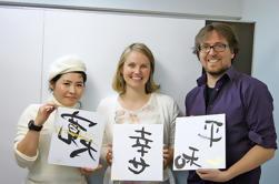 Experiencia de caligrafía japonesa con un maestro Shodo profesional en Tokio