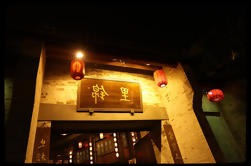 One Day Private Tour of Old Streets in Chengdu Including Lunch