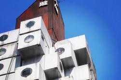 Excursión privada de arquitectura de Ginza