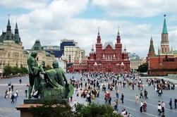 St. Petersburg Shore Excursion: Excursão de um dia em Moscou