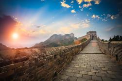 2-Day Small-Group Pékin Boutique Tour: Cité Interdite, Mutianyu Grande Muraille, Palais d'Eté et le Temple du Ciel