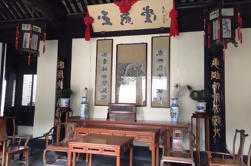 Private Day Tour: Zhouzhuang and Suzhou from Shanghai