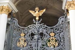 Puntos destacados del tour privado de San Petersburgo