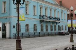 Visita literaria de la ciudad de Moscú con Alexander Pushkin House Museum