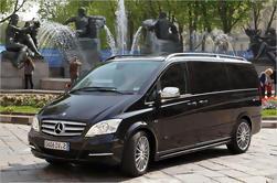 Private Abfahrt Transfer: Central London nach Luton Flughafen in einem Luxus Van